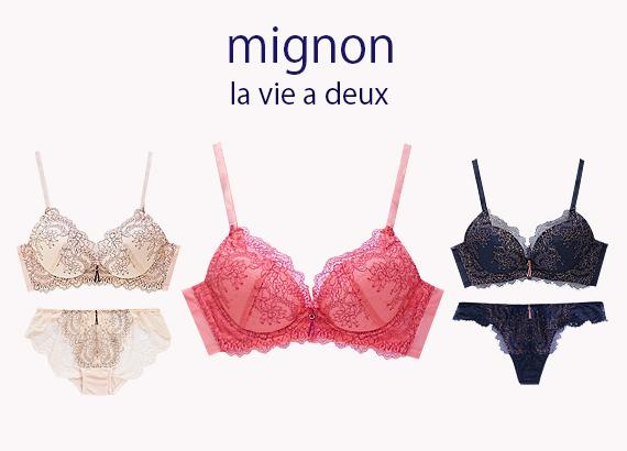 MIGNON LA VIE A DEUX ミニョン ラヴィアドゥ