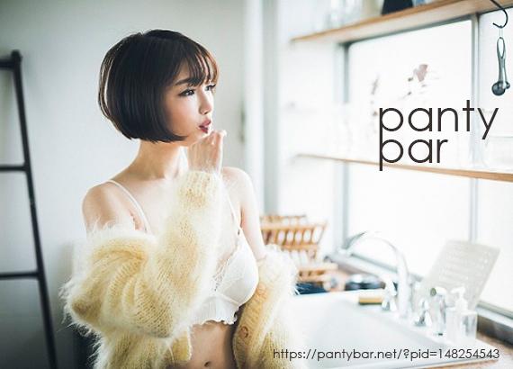 PANTY BAR パンティーバー